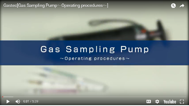 Gastec Pump Video